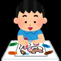 oekaki_nurie_boy
