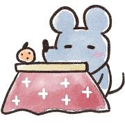 eto_kotatsu_nezumi1